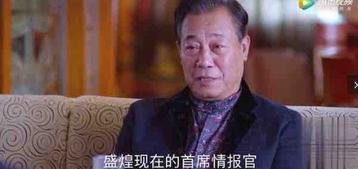 猎场郑秋冬开猎首席情报官CIO 马云马化腾等大佬也视为香饽饽