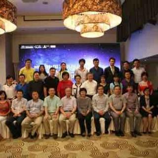 中国互联网协会网络营销工作委员会召开第三届委员会换届改选会