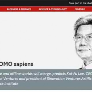 李开复:OMO将引发中国经济新风暴 经济学人TheEconomist专栏