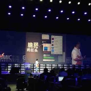 对话王高飞:后QQ时代,微博如何突围?