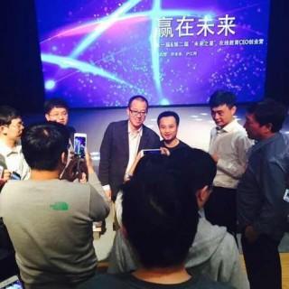 """新东方俞敏洪:欲联手""""好未来""""投资优质教育项目"""