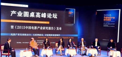 北京电影节嘉宾激辩:互联网是电影业的灾难?