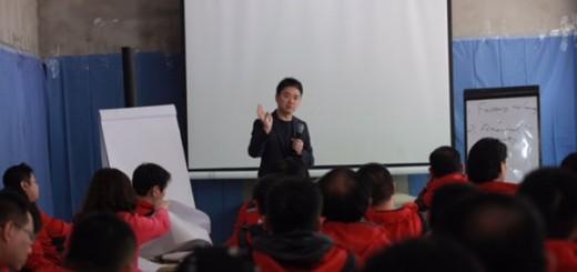 """京东刘强东说要用这三个""""F""""战略搞定农村电商"""