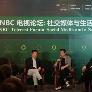 王中军对话曹国伟:技术革命带来内容变化