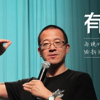 """王根旺:三星被指""""没逼格"""" 什么才叫高端机?"""