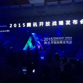 腾讯公布众创空间计划 俞敏洪王小川傅盛担任创业营导师