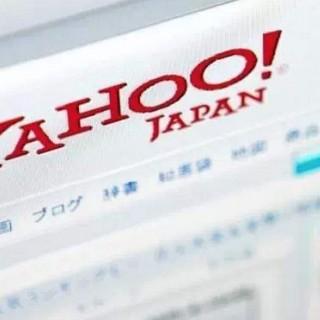 葛甲:百度搜索退出日本再正常不过