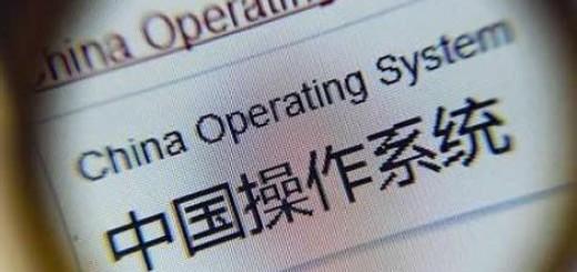 自主研发操作系统举步维艰,国产OS未来还是BAT挑大梁