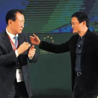 赵大伟:马云王健林对掐背后的八个商业逻辑