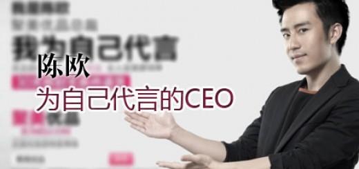 雷晓宇:陈欧成功上市,斯坦福校友中会是谁?