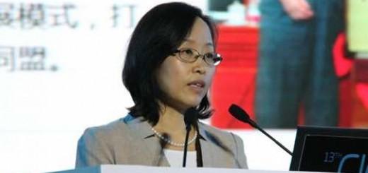 中国信息通信研究院院长曹淑敏:产业互联网带来的机遇与挑战
