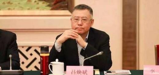 湖南卫视转企改制:组建湖南广播影视集团 吕焕斌任书记