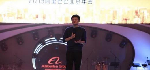 """马云更新阿里""""十年目标"""":整合七大业务板块"""
