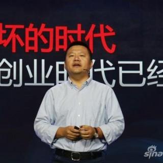 阿里俞永福:互联网+是化学反应 引起更多质变