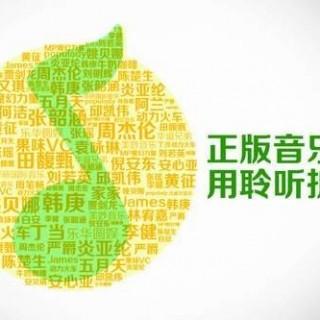 倪叔:网易与腾讯的音乐版权官司没有赢家