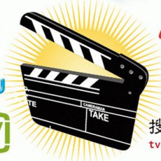 马丁:网络视频大势 版权是过渡,自制才是王道
