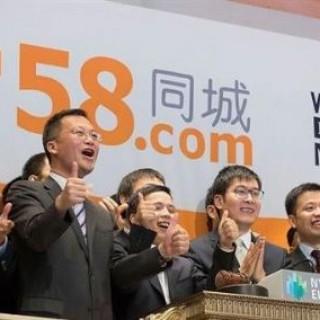 """58收购中华英才:""""英才""""为何堕落?姚劲波缘何""""招聘""""饥渴?"""