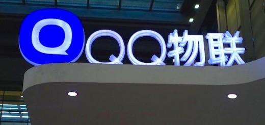QQ物联:腾讯物联网要解决设备之间的互动