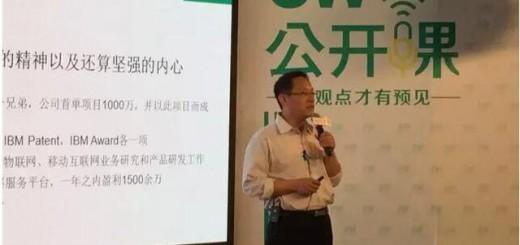 """王磊建:与其痛苦转型,不如与""""创业""""来一场轰轰烈烈的恋爱"""