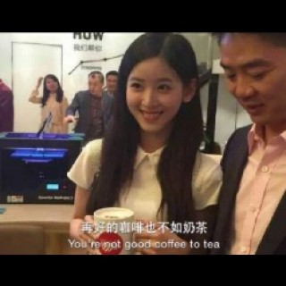 京东Q1的财报或许说明了,刘强东为什么要开奶茶店