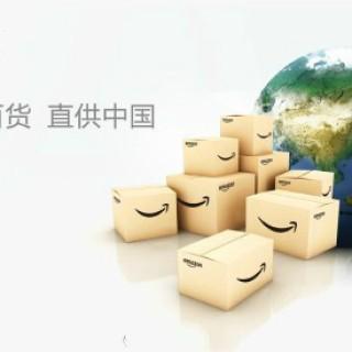 Amazon中国:打一场绝地反击之战,供应链Are you guys OK?