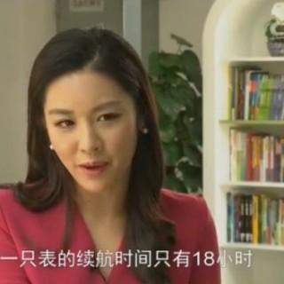 央视记者李斯璇专访苹果CEO库克,苹果手表续航时间遭吐槽