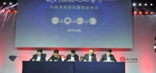 乐视体育为何能吸引王健林、马云:侠之大者,为国搞体育