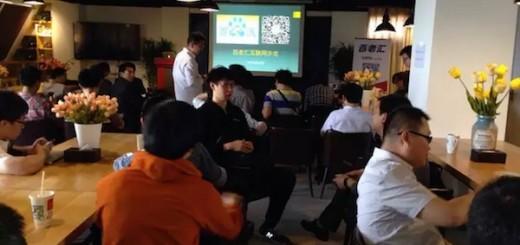 百老汇关门沙龙之一:美丽来陈枫如何快速组建高效团队