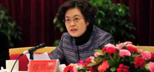 青海省副省长程丽华视察指导青海师范大学工作 教育厅长王绚陪同