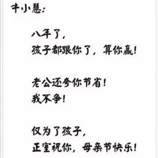 作者:胡闲鹤 唐耕砚 来源:蓝媒汇