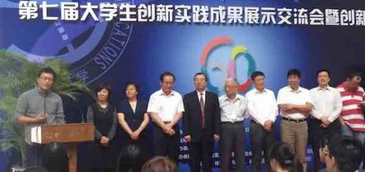 拉勾网CEO马德龙北京邮电大学演讲:好奇心伴随我成长