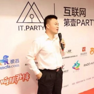 高清图集:互联网老兵会成功举办互联网第一趴ITparty