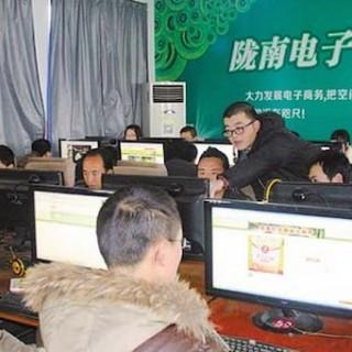 甘肃省陇南市市委书记孙雪涛:陇南用电子商务 开扶贫新路