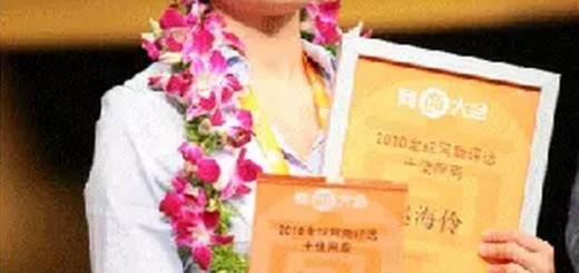 马云近7年为何没扶起青川电商?