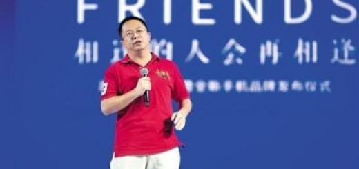 """李俊慧:""""奇酷""""商标保护,会拖360手机的后腿吗"""