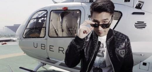盘点Uber的跨界创意营销:无人机送口罩 自行车送雨衣