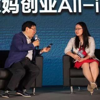 对话投资人:傅盛王珂刘楠们的创业牺牲与获得