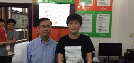 """拜访浙江临安""""淘宝村""""白牛村,阿里新任CEO张勇的一号行动"""