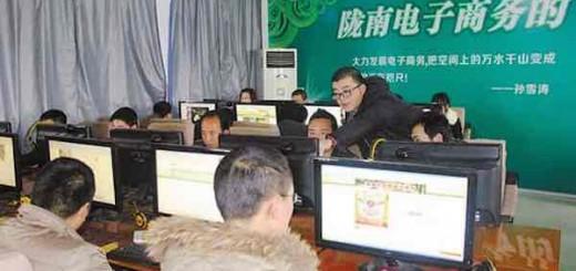 """""""陇南模式"""":互联网+时代西部贫困地区的破局之举"""