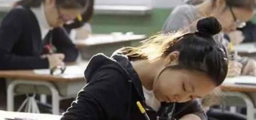 刘黎平:《史记》高考赋