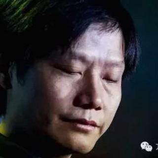 方兴东:拐点到来,小米和雷军的危与机