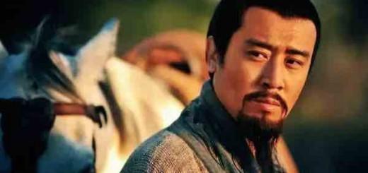 刘黎平:刘备是怎样找到富爸爸的