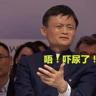 李春晖:谁挖了大阿里的龙脉