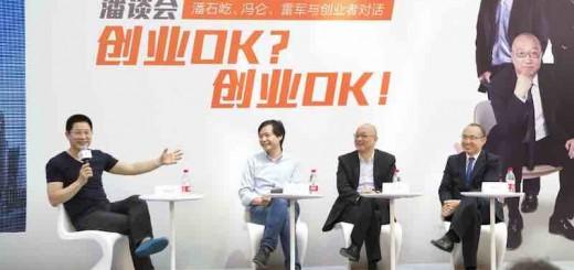 [潘谈会]潘石屹、雷军、冯仑与创业者对话:创业OK ? 创业OK !
