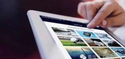 葛甲:奇酷手机的上位利器是软件