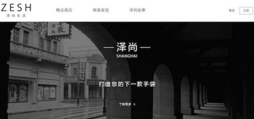 在中国制造与中国设计之间,可以用什么样的服务来衔接?