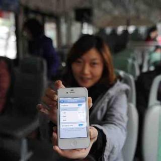 华视互联VIFI:公交WIFI不只是入口