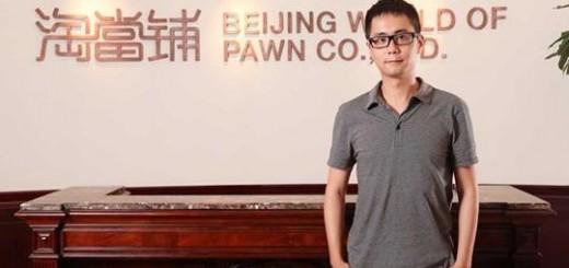 互联网老兵淘当铺创始人王一:十年四次创业的经验教训