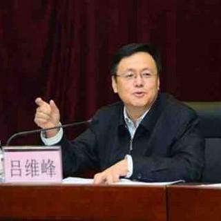 黑龙江副省长吕维峰:顺流而为,已定互联网+农业3年计划