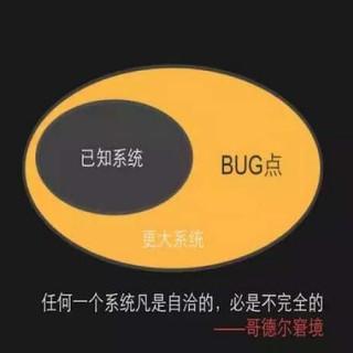 梅花天使基金合伙人吴世春:哲学底层的互联网世界观